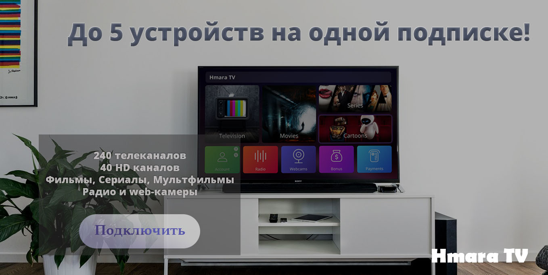 Vivat TV slide 3